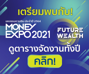 Money Expo